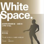 eltanin White Space. チラシ表